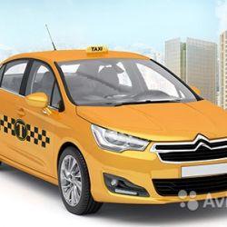 Водитель такси/зарплата