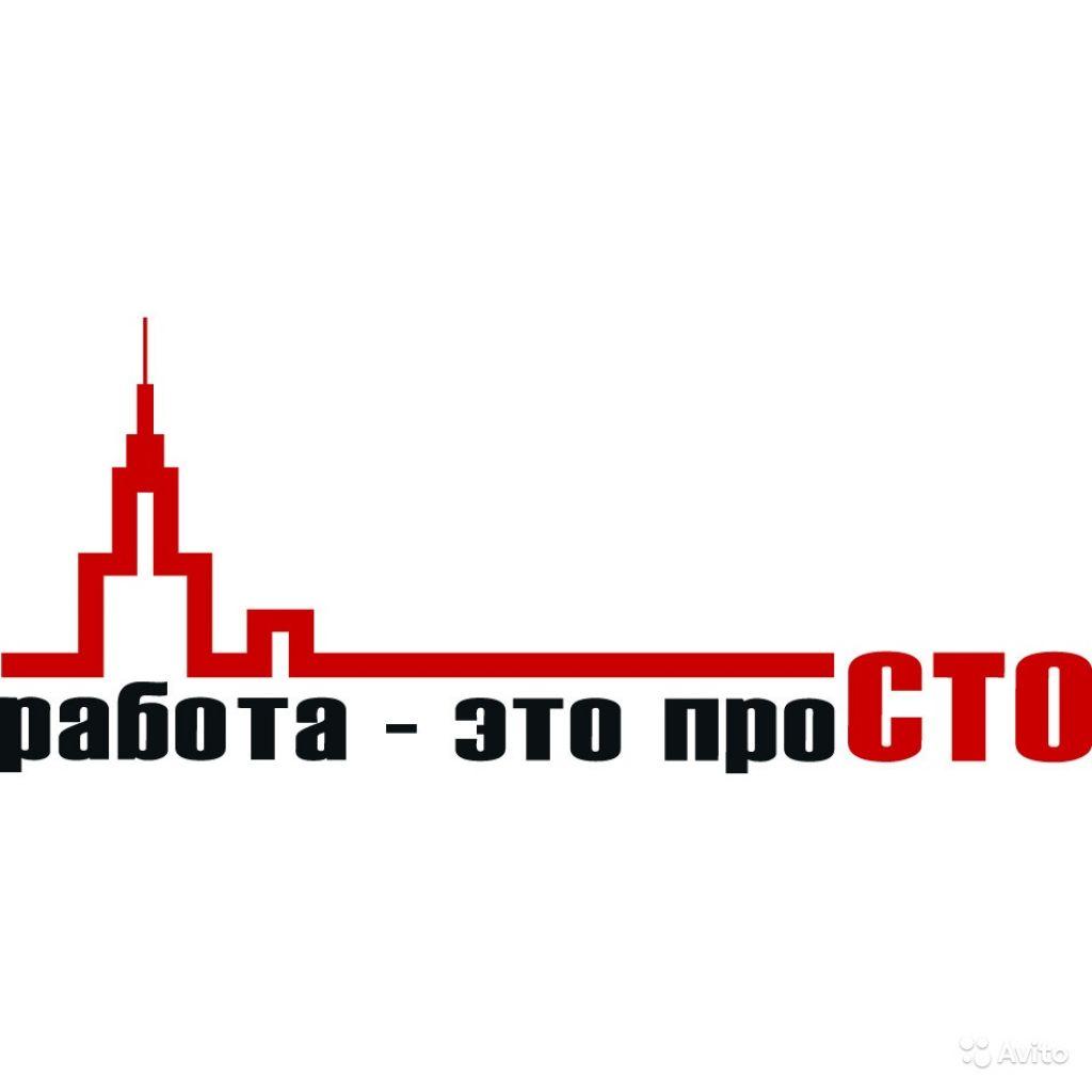 Работник магазина. Вакансии в разных районах в Москве. Фото 1