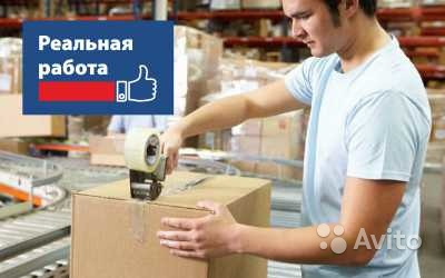 Разнорабочий-маркировщик/маркировщица в Москве. Фото 1