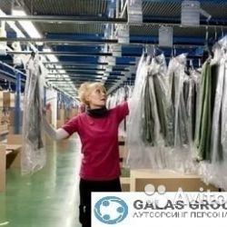 Сборщицы/ки на склад детской одежды (вахта в мо)