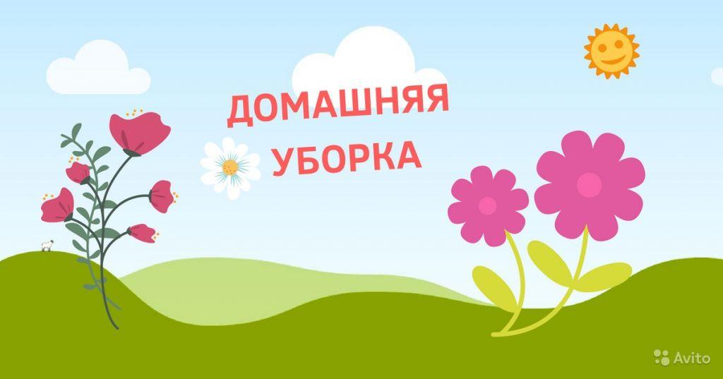 Уборщица /к в Москве. Фото 1