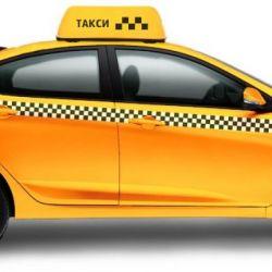 Водитель такси в таксопарк Вахта Жилье бесплатно