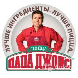 Водитель по доставке пиццы (м. Теплый стан)