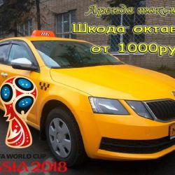 Водитель такси skoda octavia