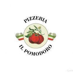 Пиццмейкер