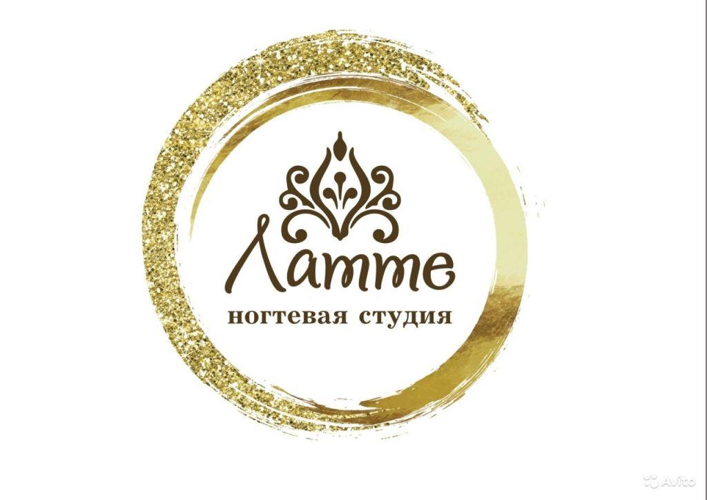 Мастер по депиляции/шугарингу в Москве. Фото 1
