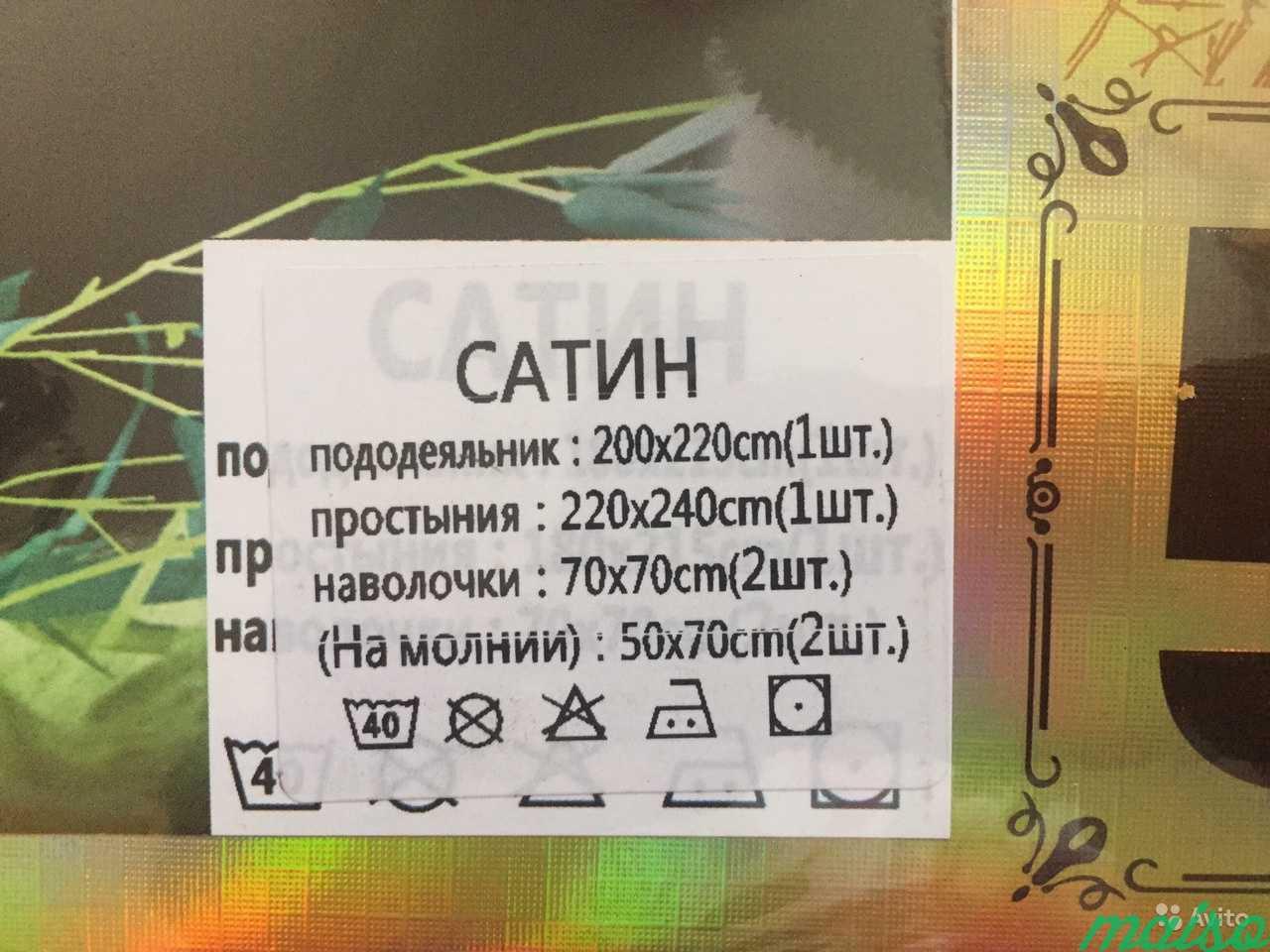 Постельное белье 3d в Москве. Фото 4