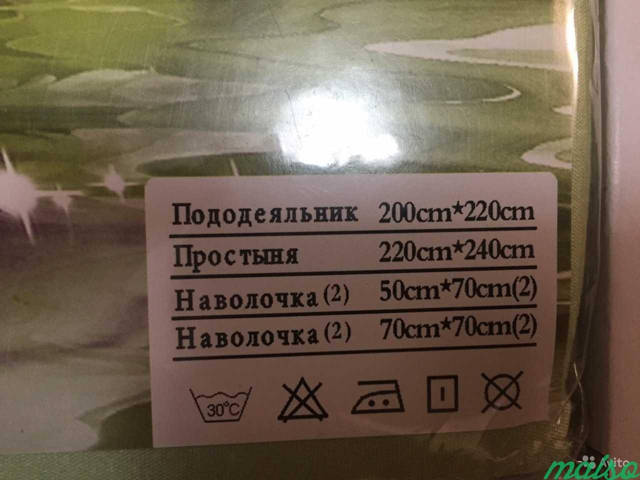 Постельное белье 3d в Москве. Фото 9