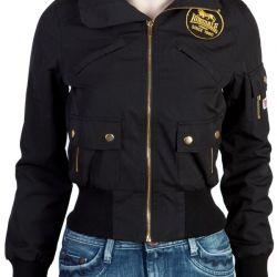 Женская куртка Lonsdale 119041-1000