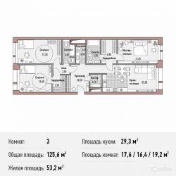 3-к квартира, 125.6 м², 5/10 эт.