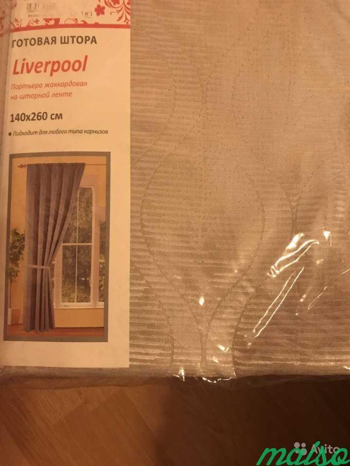 Шторы, занавески, портьеры новые в упаковке в Москве. Фото 8