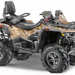 Квадроцикл Stels ATV 800 guepard Trophy новый