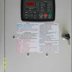 Блок управления и автозапуска авр для генератора