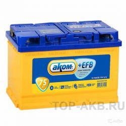 Аком EFB 75L 720A (278x175x190) Start- Stop 720А П