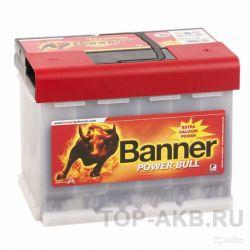 Banner Power Bull Pro (63 40) 63R 600A 242x175x190