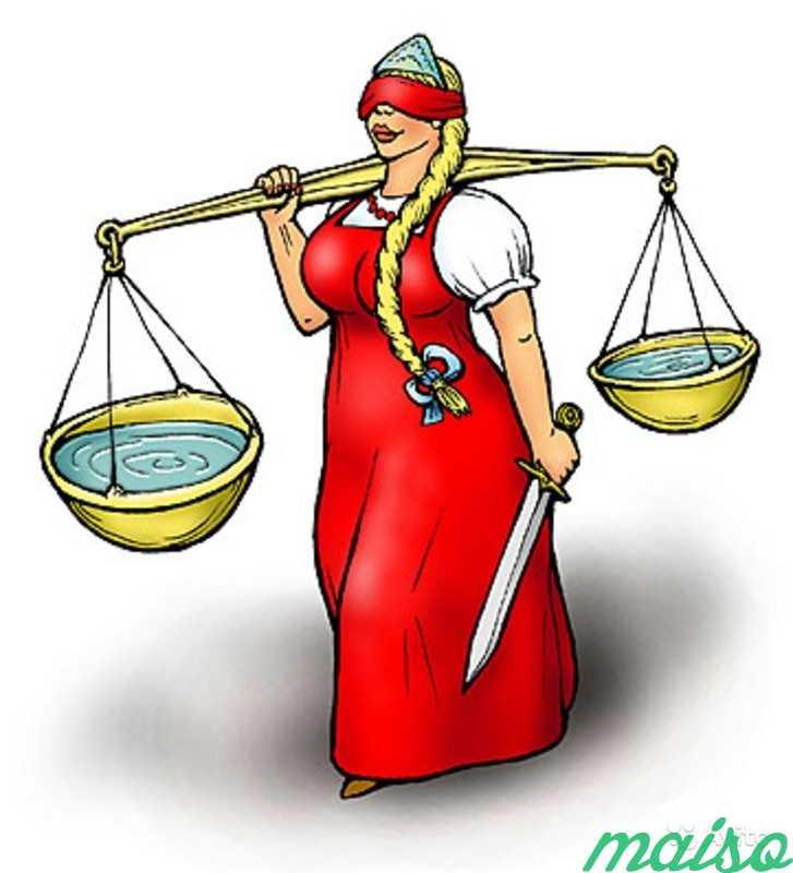 Дюймовочка анимация, смешные картинки про юриста жкх