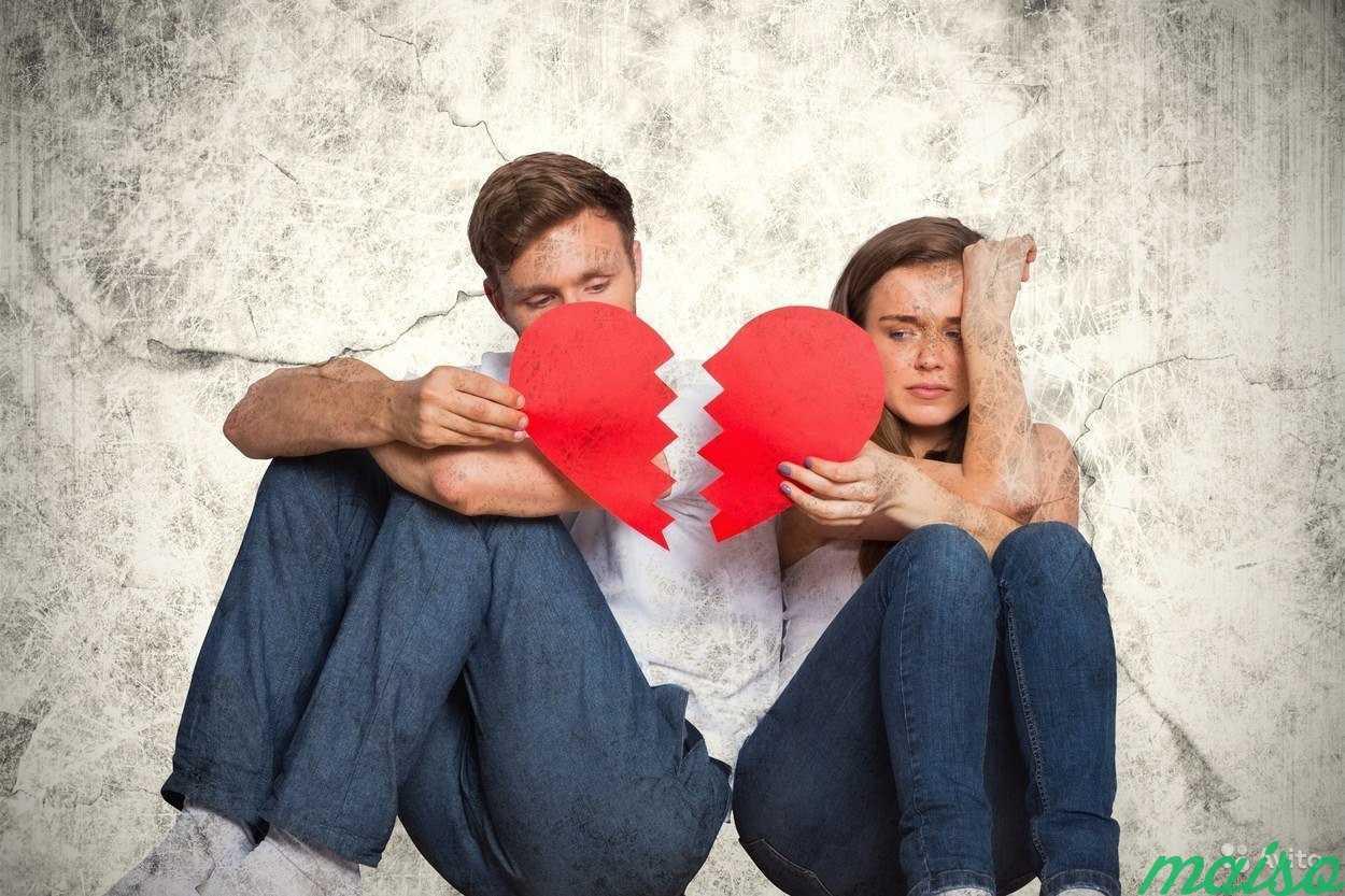 Картинки примирение после разрыва отношений, день рождения