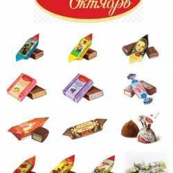 Шоколадные конфеты »красный октябрь»,»ротфронт»