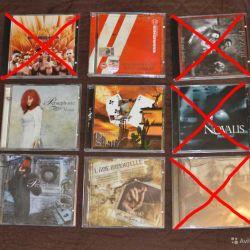 Лицензионные диски (audio cd)