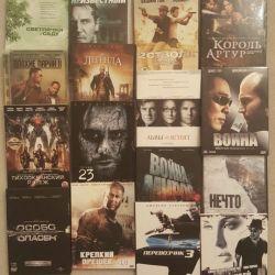 Фильмы на дачу. Dvd