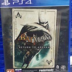 Batman return to arkham ps4 обмен, продажа