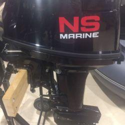 Подвесной лодочный мотор Nissan Marine 9.9лс