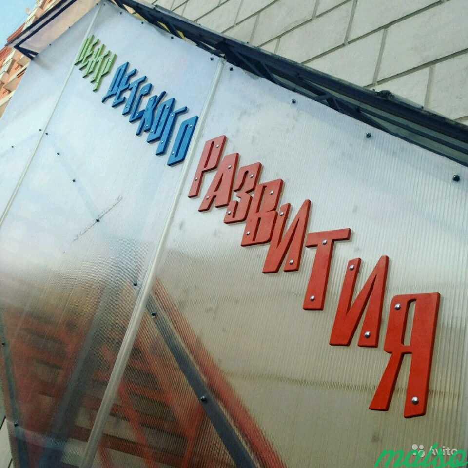 Сувениры, подарки и многое другое из дерева в Москве. Фото 8