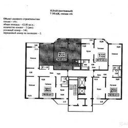 Продам квартиру 2-к квартира 63 м² на 7 этаже 12-этажного монолитного дома