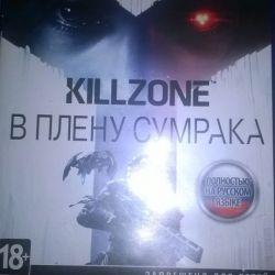 KillZone в плену сумрака (PS 4)