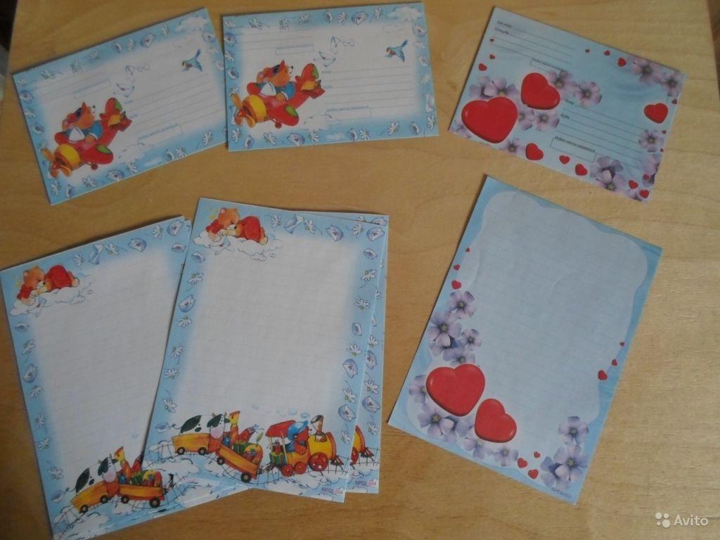За конверт и три одинаковые открытки по 14 рублей каждая, плащ картинках