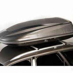 Автобокс Атлант Discovery Sport 431 серый матовый