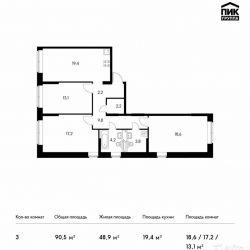 Продам квартиру в новостройке ЖК «Аннино Парк» , Строение 4 3-к квартира 90.5 м² на 10 этаже 15-этажного монолитного дома , тип участия: ДДУ