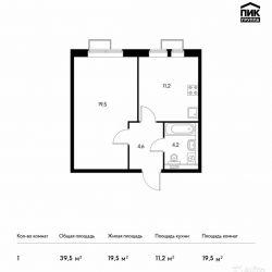 Продам квартиру в новостройке ЖК «Саларьево Парк» 1-к квартира 39.5 м² на 10 этаже 25-этажного монолитного дома , тип участия: ДДУ