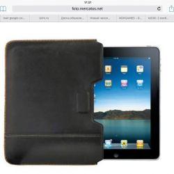 Новый чехол- конверт для Apple iPad