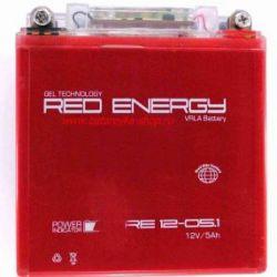 Red Energy RE 1205.1 12V 5 А/Ч 45 А обр. пол