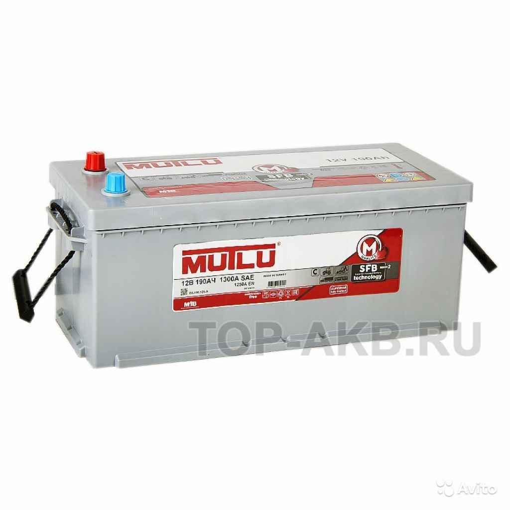 Аккумулятор Mutlu Calcium Silver 190 евро SFB M2 1 в Москве. Фото 1
