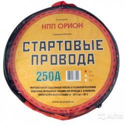 Провода прикуривания акб орион 250А 12В жил 54шт 5