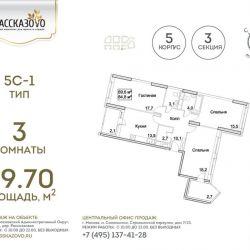 Продам квартиру в новостройке ЖК «Рассказово» , Дом 1 3-к квартира 89.7 м² на 3 этаже 11-этажного монолитного дома , тип участия: ДДУ