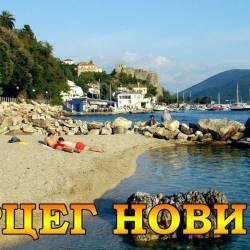 Квартира (Черногория)