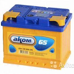 Аккумулятор akom 6CT-65 пп