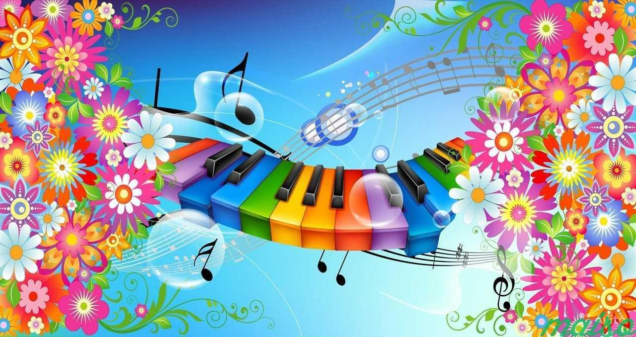 Краски открытка песни, надписью лето