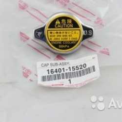 Крышка радиатора 1640115520
