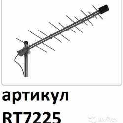 Зeнит 20AF антенна DVB-T2 с усилителем 5В