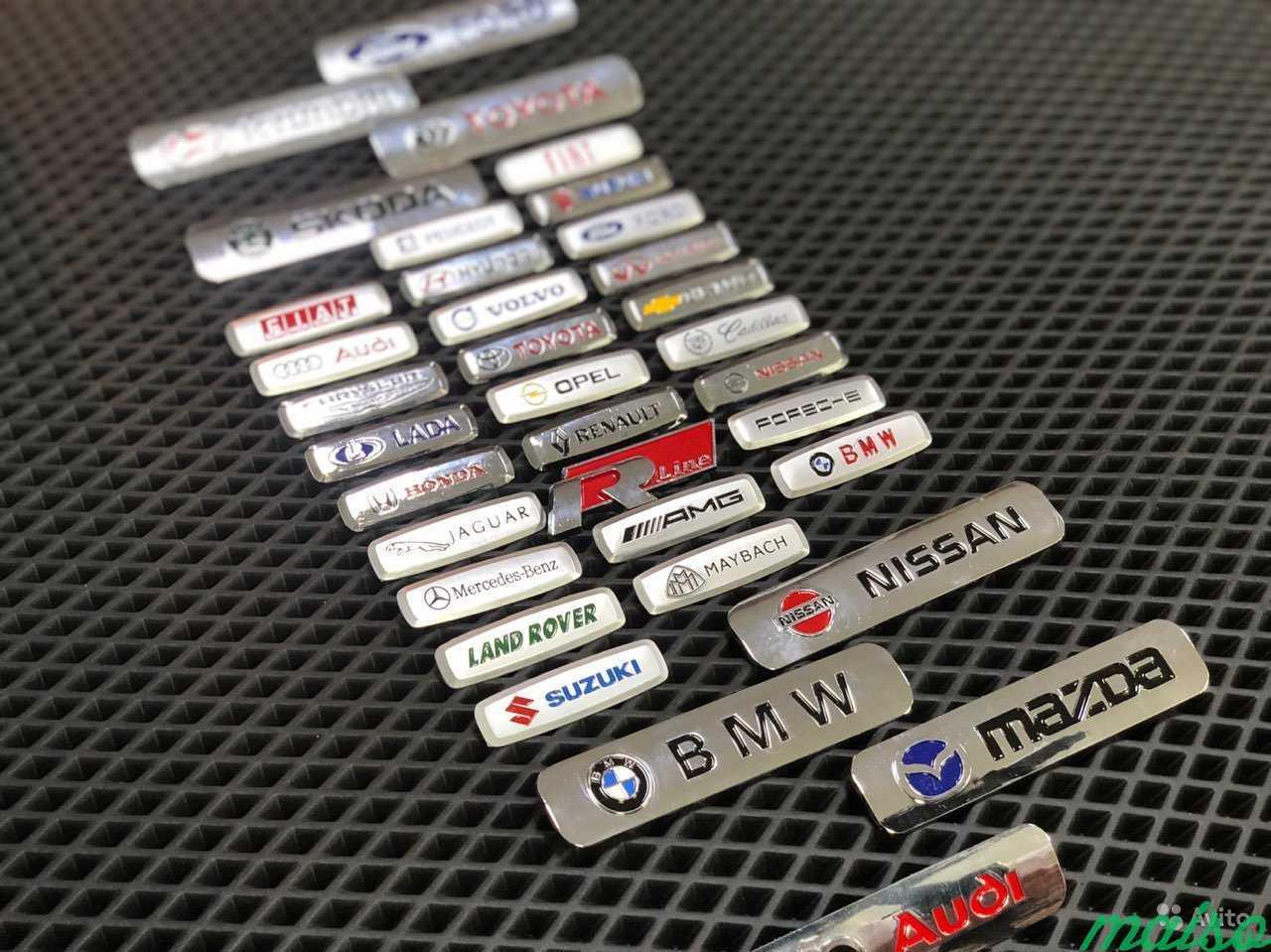 шильдики на авто фото имена