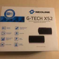 Neoline G-tech X52