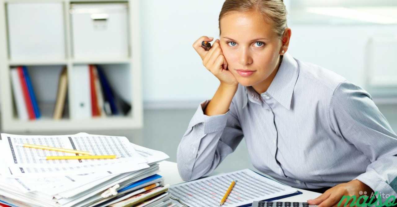 Бухгалтера вакансии по совмещению бухгалтер на дом первичка