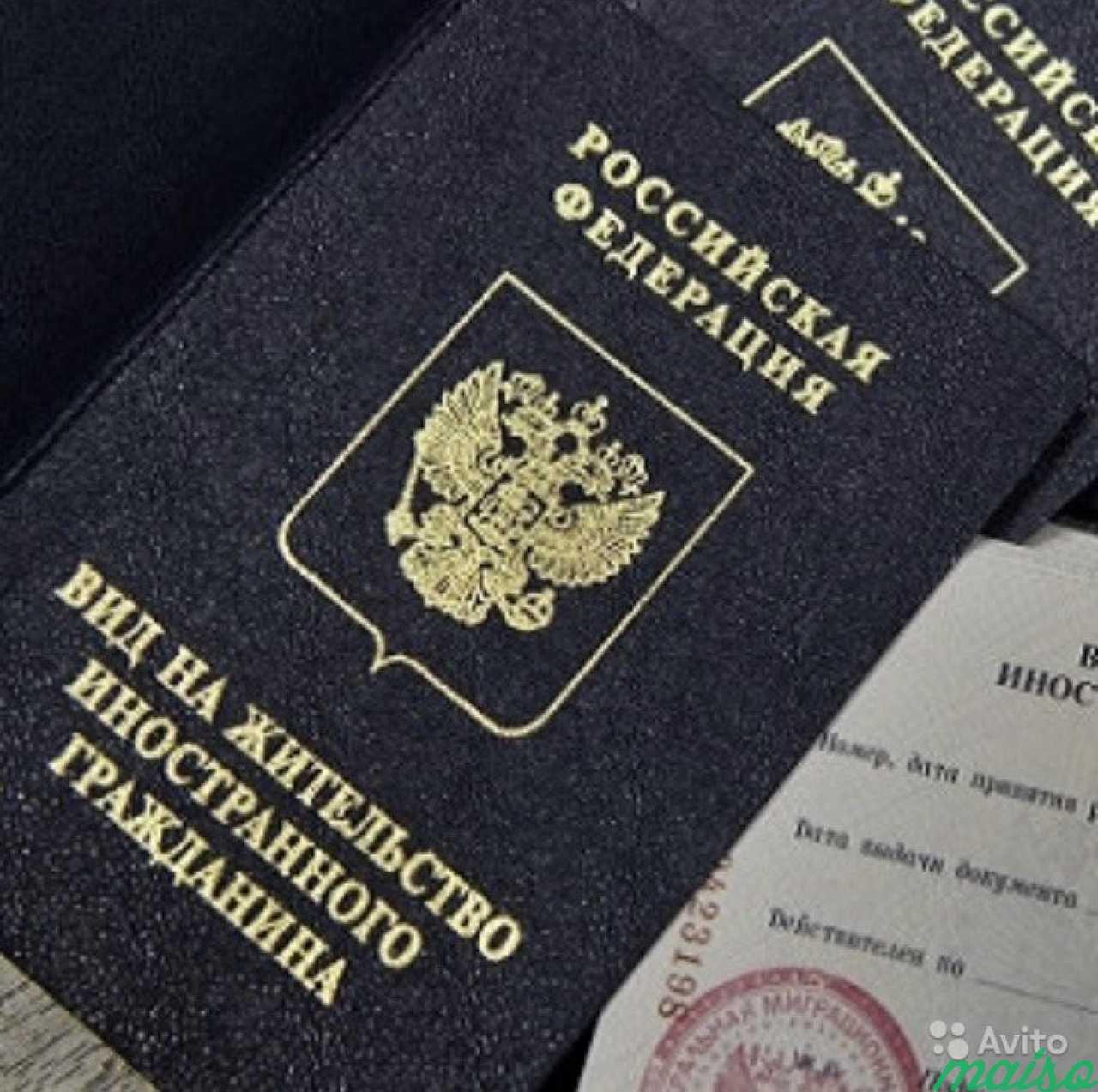 какие фотографии нужны на гражданство рф другого