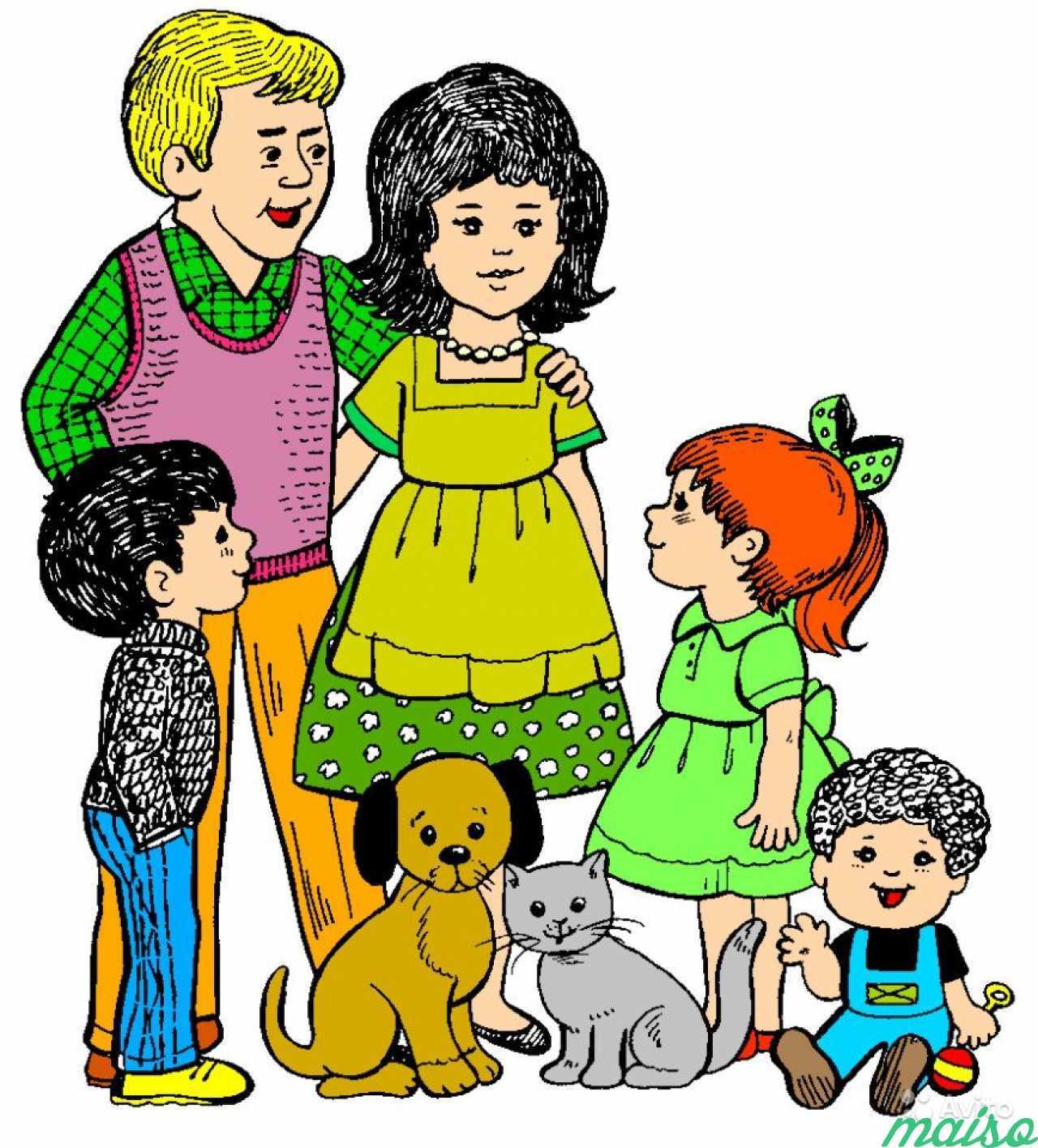 Унывай картинки, картинка семья с детьми анимация