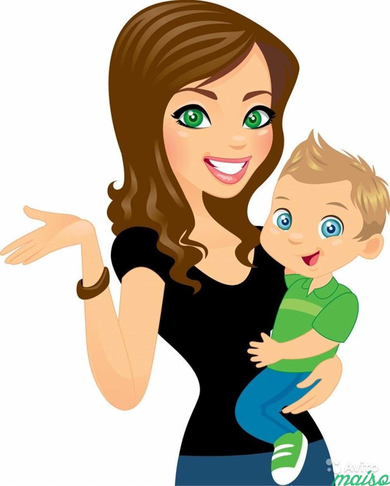 День, картинки для детей мама на прозрачном фоне