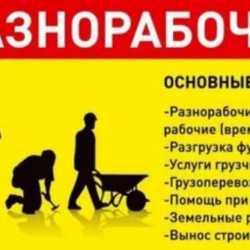 Бригада русских, одекватных ребят. Выполним: подъе